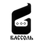 Соль ОАО «Бассоль»