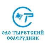 Соль ОАО «Тырецкий солерудник»