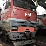Песок для локомотивов