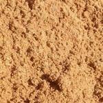 Песок для садоводства